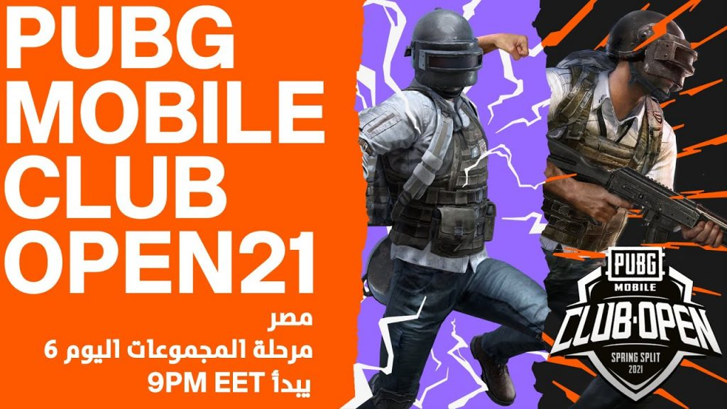 [AR] PMCO Egypt Group Stage Day 6 | Spring Split | PUBG MOBILE Club Open 2021 by PUBG MOBILE Esports