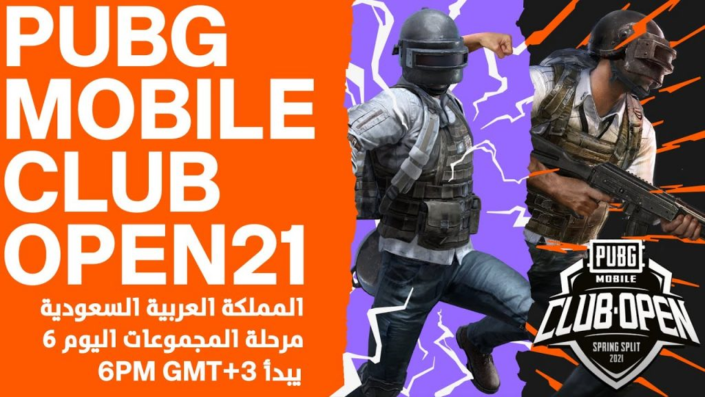 [AR] PMCO Saudi Arabia Group Stage Day 6 | Spring Split | PUBG MOBILE Club Open 2021 by PUBG MOBILE Esports